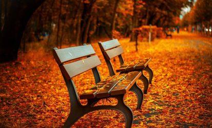 Φθινόπωρο Φθινοπωρινή ισημερία