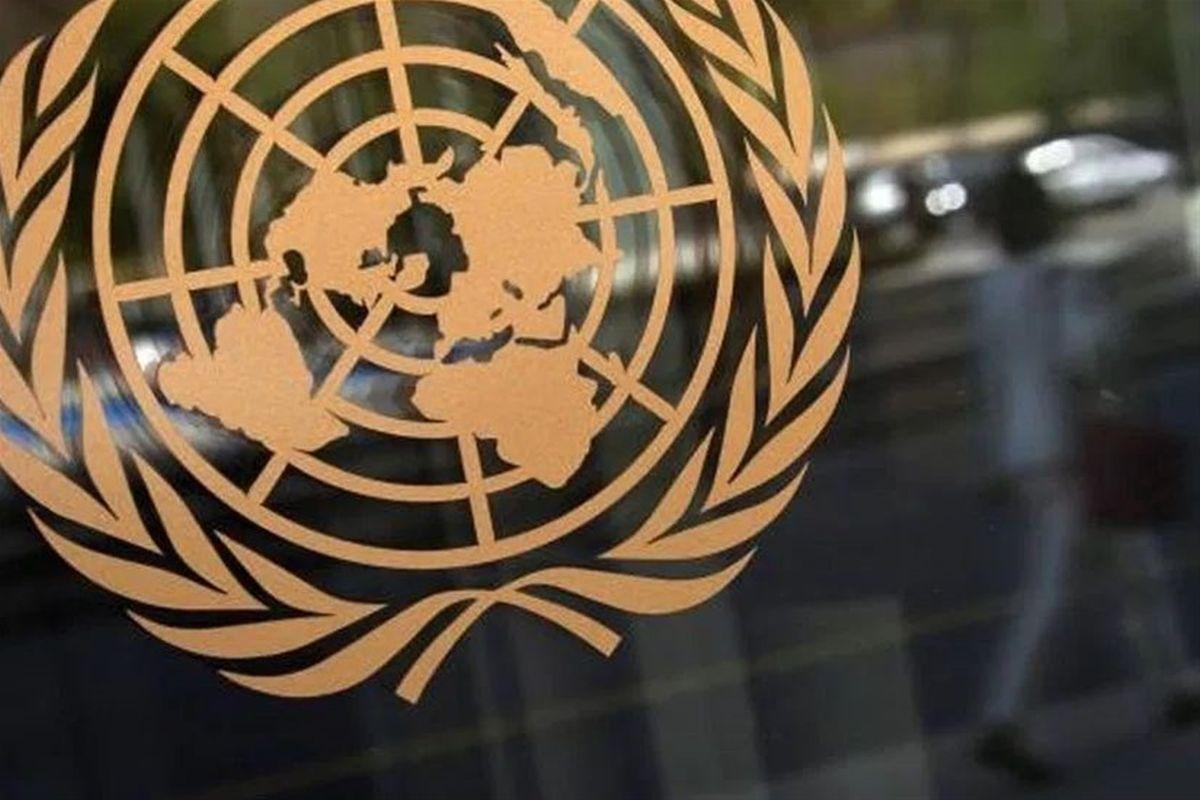 ΟΗΕ Νόμπελ Ειρήνης