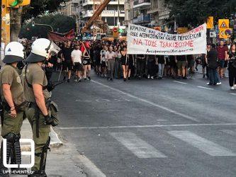 Θεσσαλονίκη: Συγκέντρωση στη μνήμη του Παύλου Φύσσα