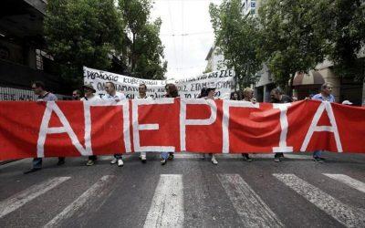 ΑΔΕΔΥ: Εξαιρούνται από την απεργία της Τετάρτης οι εκπαιδευτικοί που εμπλέκονται με τις Πανελλαδικές
