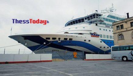 Στη Θεσσαλονίκη το εντυπωσιακό κρουαζιερόπλοιο Crown Iris