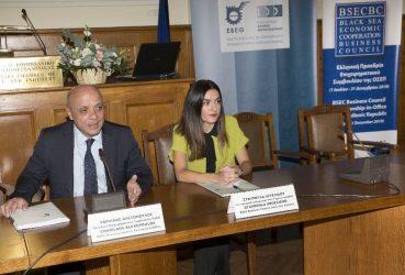 Ελληνική Προεδρία στο Επιχειρηματικό Συμβούλιο της Οικονομικής Συνεργασίας Ευξείνου Πόντου