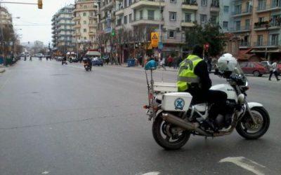 Αυτοί οι δρόμοι θα μείνουν κλειστοί λόγω της μαθητικής παρέλασης