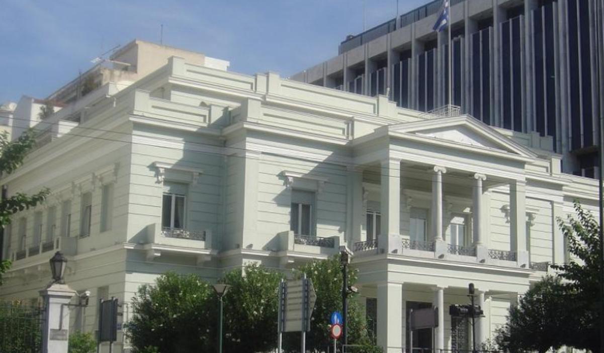ΥΠΕΞ υπουργείο Εξωτερικών