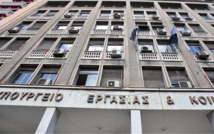 μέτρα 600 ευρώ ΚΑΛΟ προσλήψεις, Υπουργείο Εργασίας