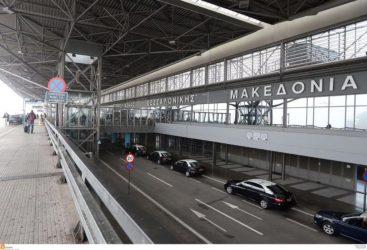 Αεροπορική εταιρεία αποζημιώνει ζευγάρι από τη Θεσσαλονίκη για την απώλεια βαλίτσας