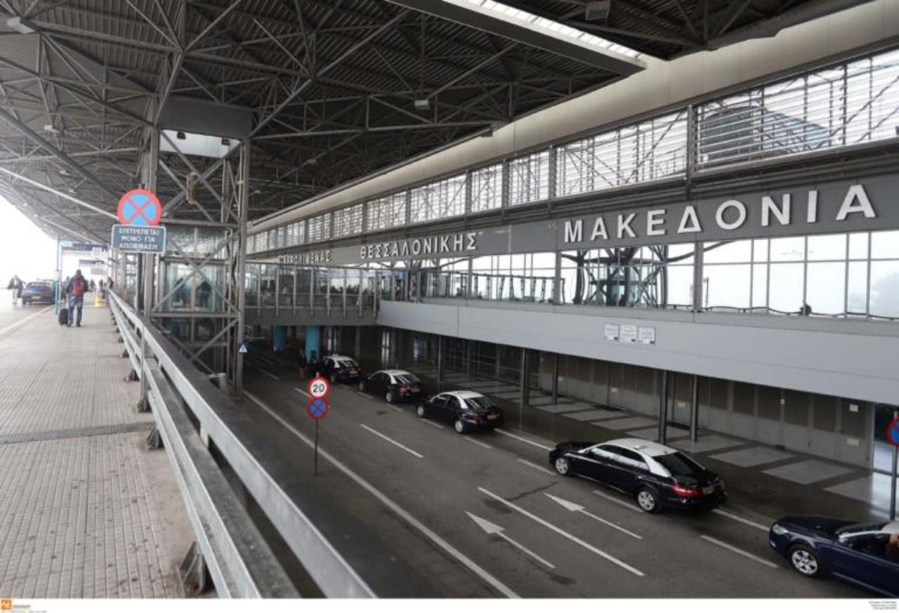 Ελλάδα Fraport Greece μετακινήσεις ταξί