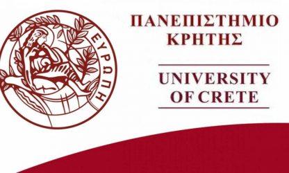Μάθημα στο πανεπιστήμιο Κρήτης η κρητική διάλεκτος!