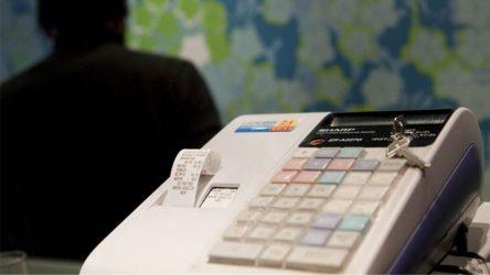 ΑΑΔΕ: Παρατείνεται η απόσυρση ταμειακών μηχανών