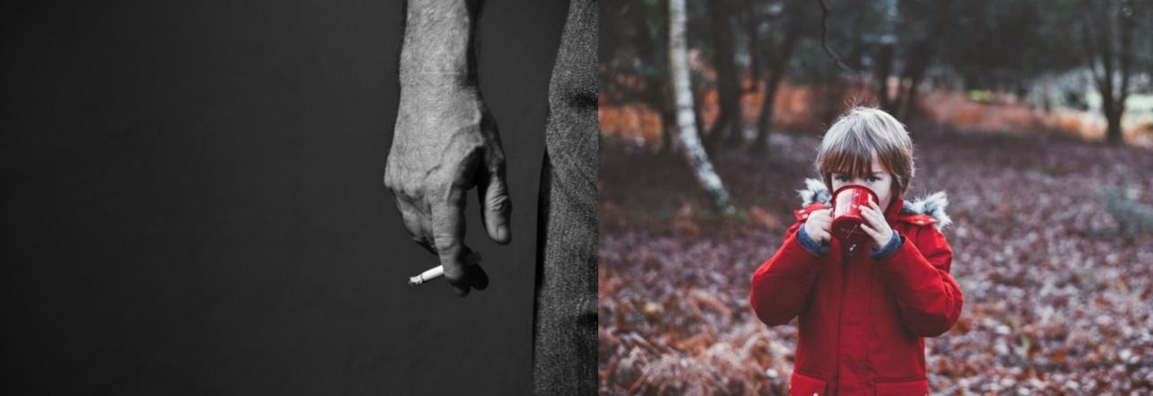 κάπνισμα τσιγάρο