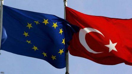 Η ΕΕ αποφασίζει τη στάση της απέναντι στην Τουρκία