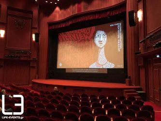 Φεστιβάλ Ντοκιμαντέρ Θεσσαλονίκης: Ταινίες για την Παγκόσμια Ημέρα Γης