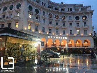 Ξεκινούν οι καταθέσεις podcast για το 62ο Φεστιβάλ Κινηματογράφου Θεσσαλονίκης