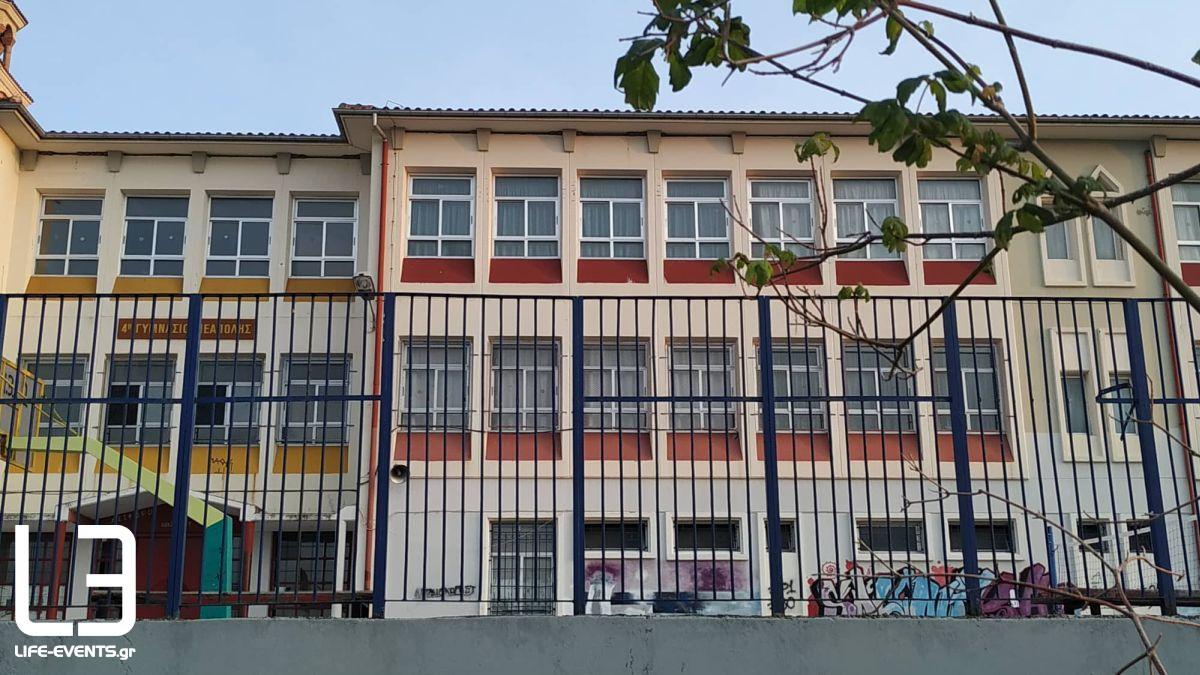 Θεσσαλονίκη σχολεία αθλητικού εξοπλισμού thessaloniki neapoli gymnasio sxoleio gymnasio neapolis Θεσσαλονίκη κλειστά σχολεία 1ο Γυμνάσιο Συκεών