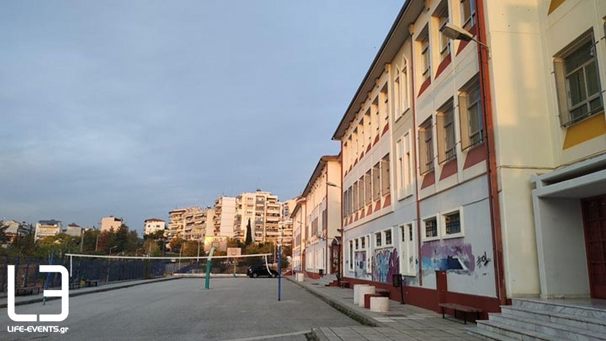 Προσλήψεις αναπληρωτών εκπαιδευτικών απεργία αγώνες thessaloniki neapoli gymnasio sxoleio gymnasio neapolis κορονοϊός σχολεία κατάληψη