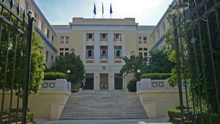 Αναστολή λειτουργίας για το Οικονομικό Πανεπιστήμιο Αθηνών