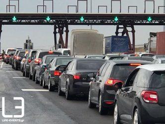 Μετακινήσεις εκτός νομού: Τα κριτήρια για την έξοδο το Πάσχα