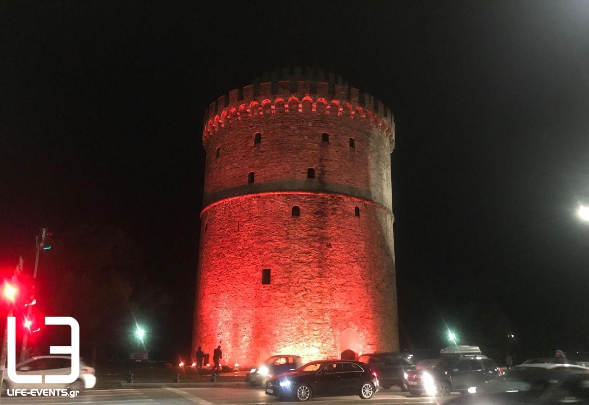 leukos pyrgos fotagogisi Λευκός Πύργος