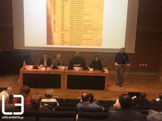 Διεθνές συνέδριο ποντιακής λαογραφίας για τα 50 χρόνια του Σωματείου «Φάρος Ποντίων» Θεσσαλονίκης (ΦΩΤΟ)