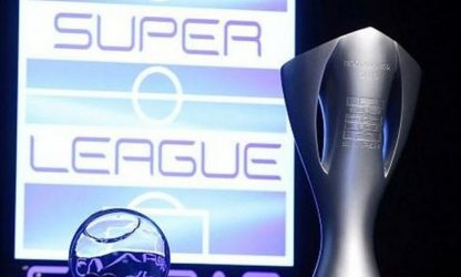 Superleague Super League Μαρινάκης Σαββίδης