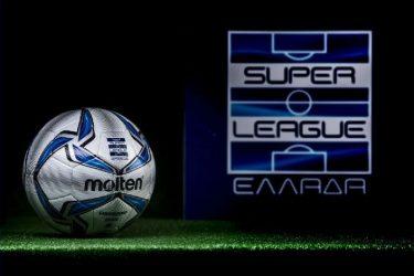 Super League 1: Δίκαιη μοιρασιά στο «Γ. Καραϊσκάκης», απογοήτευσε ξανά ο Αρης