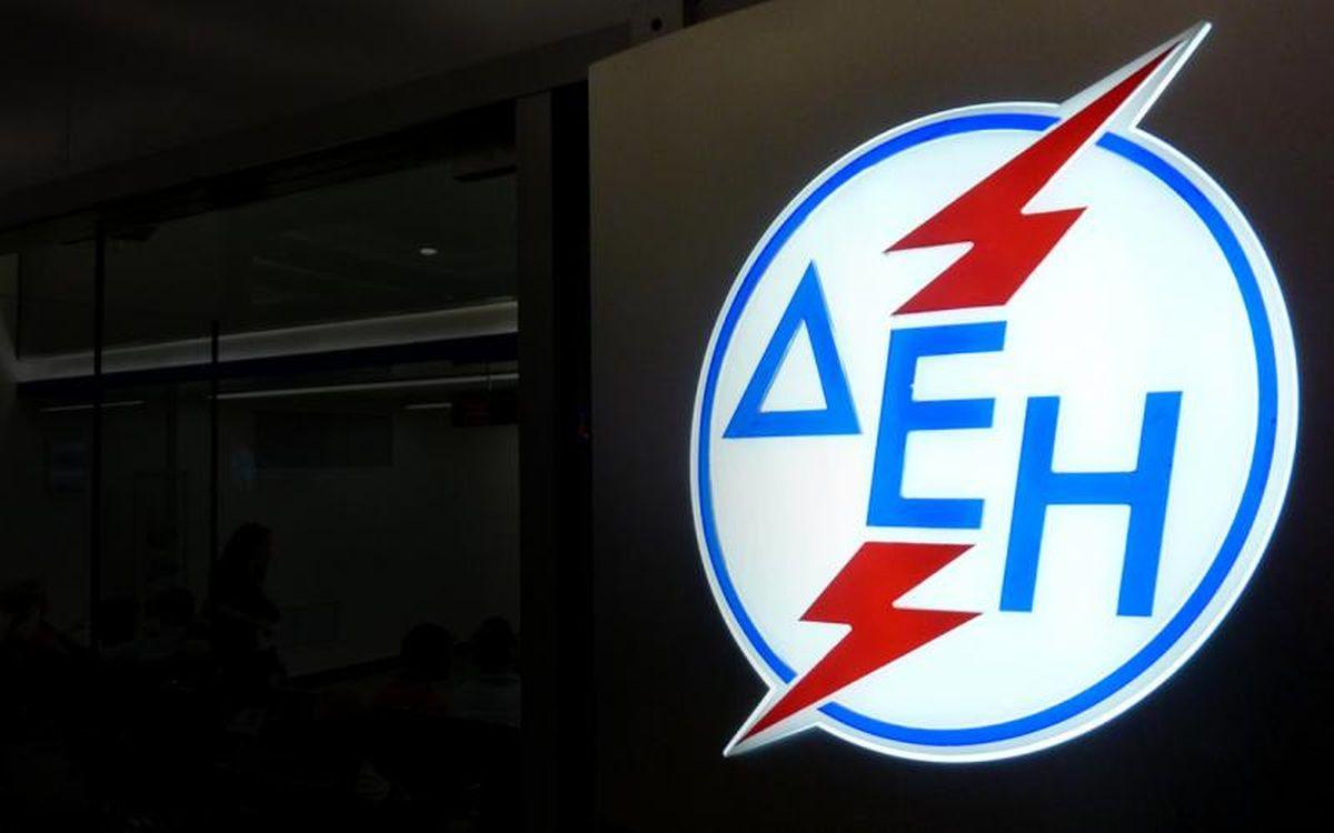 ΔΕΗ ΔΕΔΔΗΕ διακοπή ρεύματος ρεύμα Θεσσαλονίκης