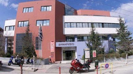 Δήμος Νεάπολης – Συκέων: Ενίσχυση και διεύρυνση των ΚΔΑΠ διεκδικούν οι εργαζόμενοι