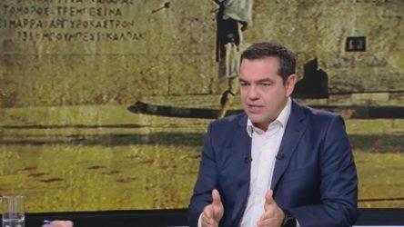 Τσίπρας: «Νόμος και τάξη το δόγμα της κυβέρνησης Μητσοτάκη»