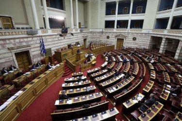 Κατατέθηκε στη βουλή το νομοσχέδιο για τα «κόκκινα» δάνεια