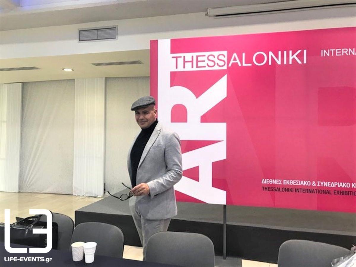 art thessaloniki