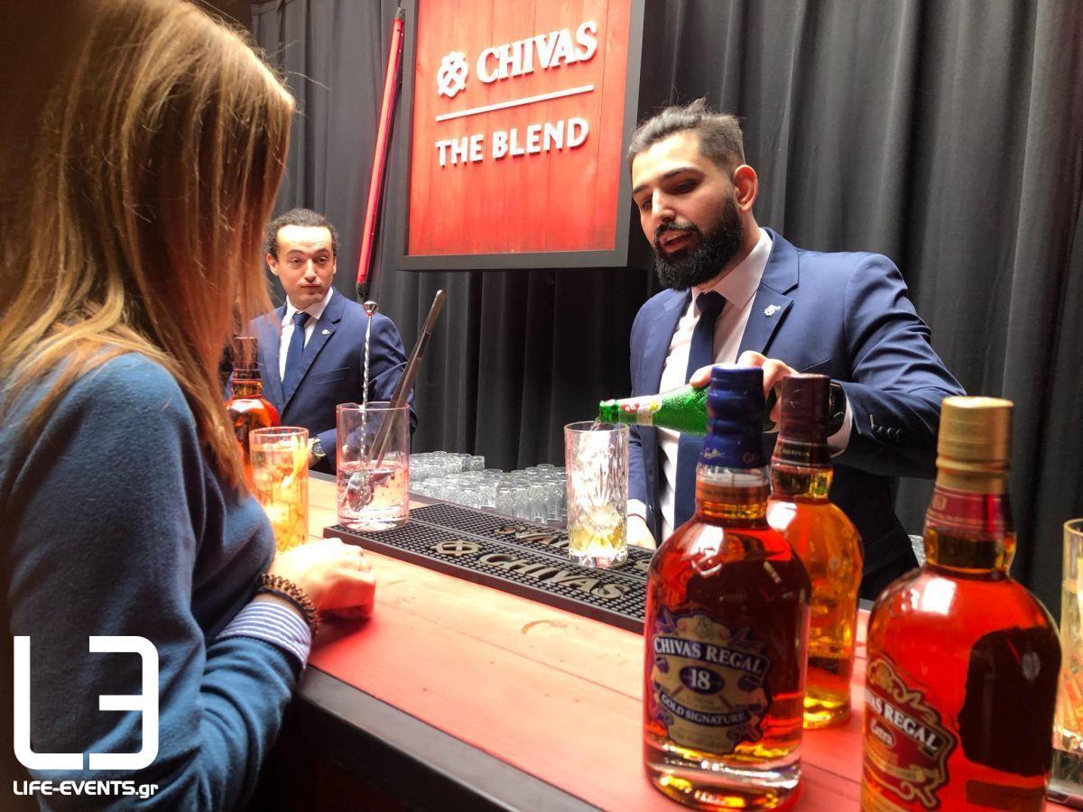 thessaloniki Chivas - The Blend