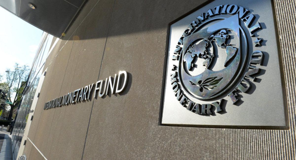 Τράπεζα ΔΝΤ Αργεντινή