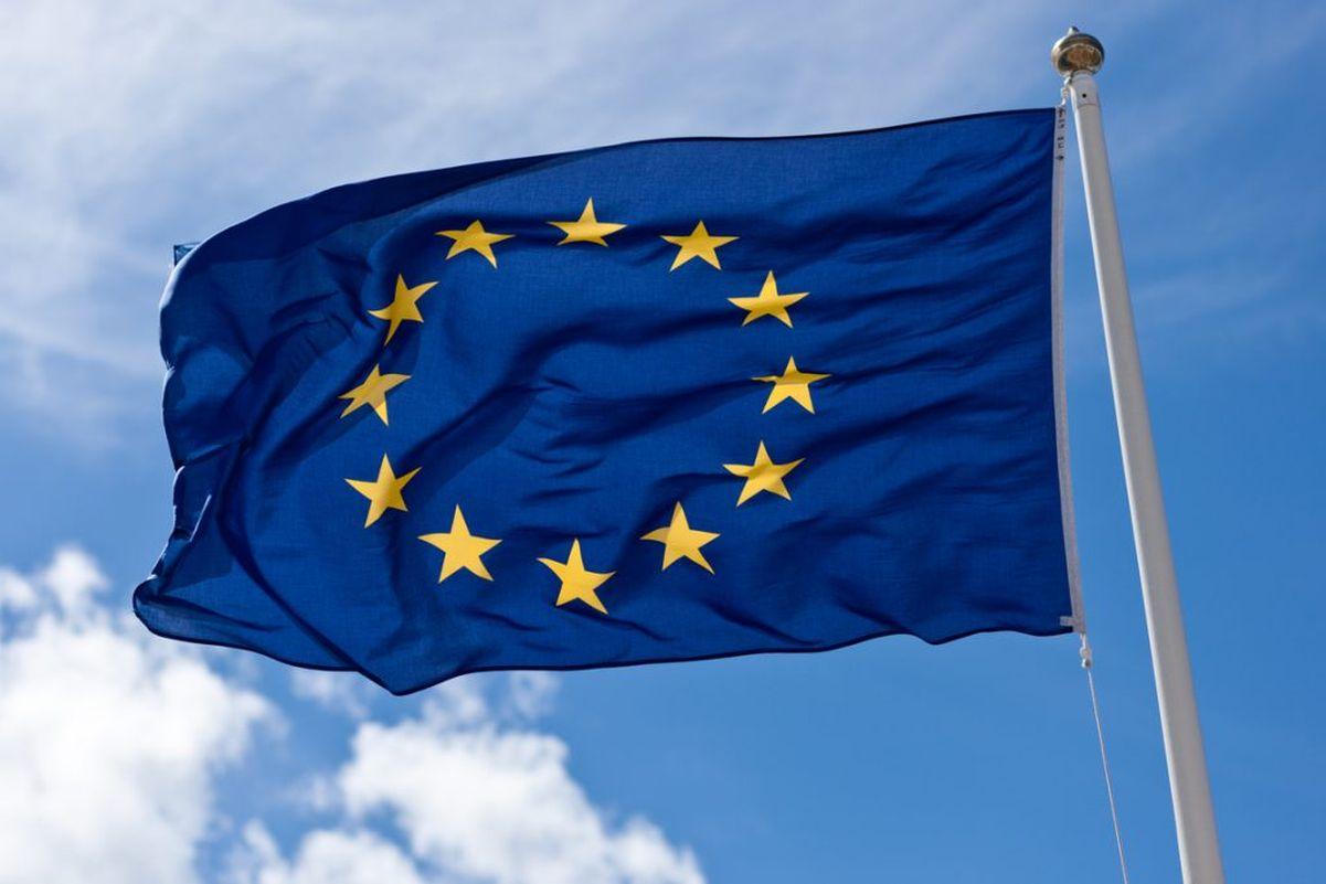 ΕΚΤ ΕΕ Τουρκία
