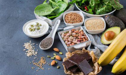 Σε ποιες τροφές υπάρχει το πολύτιμο για την καρδιά κάλιο