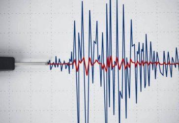 Σεισμός πριν από λίγο στη Ζάκυνθο