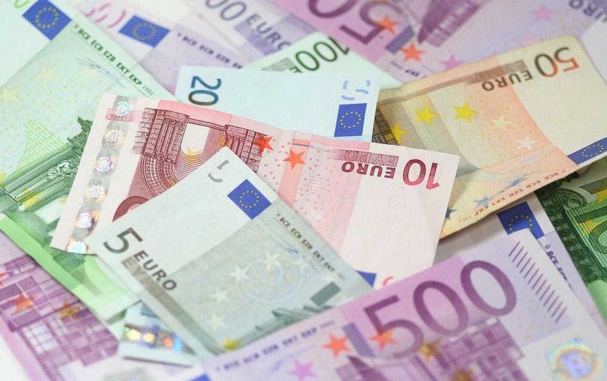 Αλβανός πρόστιμο επίδομα συνταξιούχους