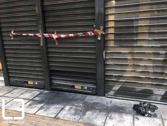 Επιχείρησαν να κάψουν ΑΤΜ στο κέντρο της Θεσσαλονίκης (ΦΩΤΟ)