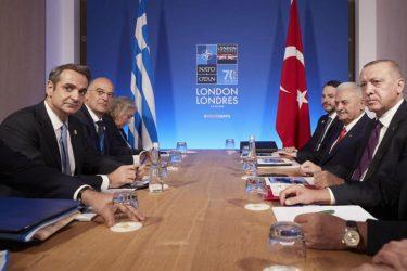 Ολοκληρώθηκε η συνάντηση του Κυριάκου Μητσοτάκη με τον Ερντογάν