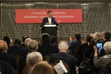 """Αλ. Τσίπρας: """"Προχωράμε στην ανασύνταξη της μεγάλης προοδευτικής και δημοκρατικής πλειοψηφίας"""""""