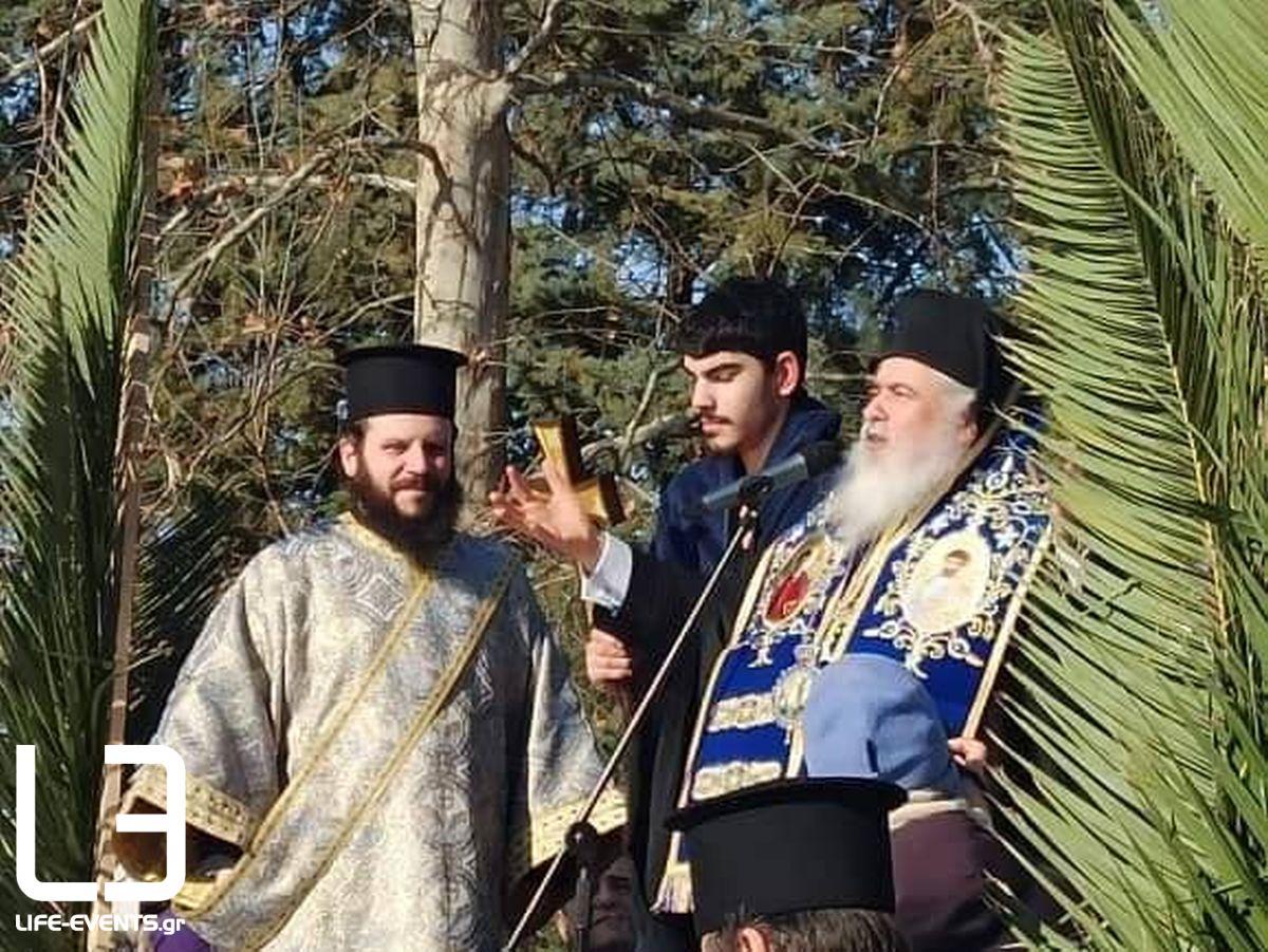 thessalloniki neapoli theofaneia stayros