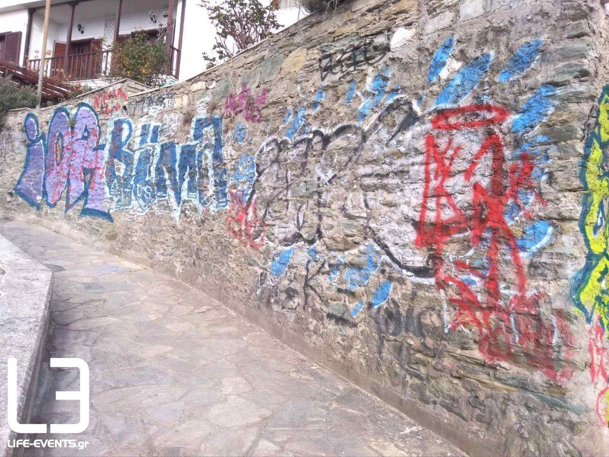 thessaloniki arxaia moutzoures graffity zografie mnimeia teixi afises pinakides poli
