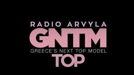 Οι Ράδιο Αρβύλα επιστρέφουν: Εκπομπή την προσεχή Δευτέρα (ΒΙΝΤΕΟ)