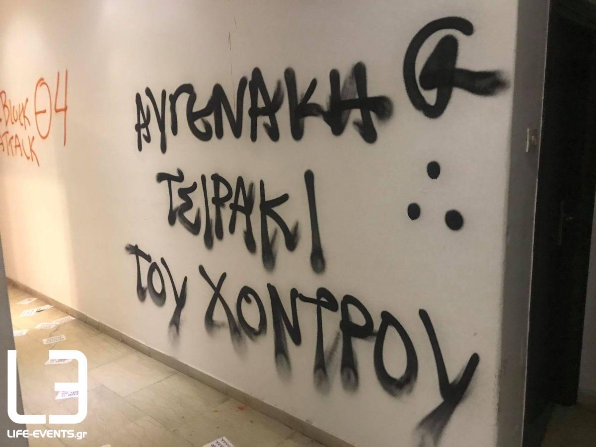 DIAMARTYRIA PAOK SYNTHIMATA KALAFATIS THESSALONIKI