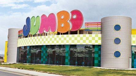"""Jumbo: Κλείνει τα καταστήματα στις """"κόκκινες"""" περιοχές"""
