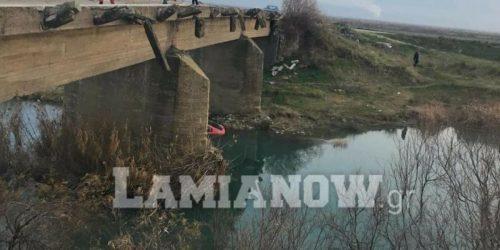 Εριξαν τα κλεμμένα αυτοκίνητα στον πάτο του Σπερχειού ποταμού