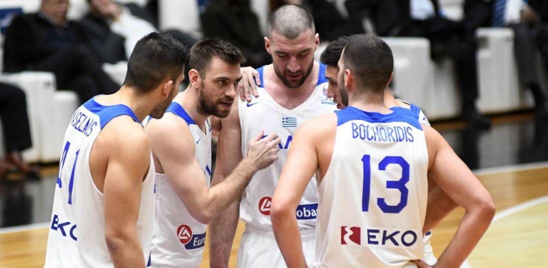 Ευρωμπάσκετ 2022