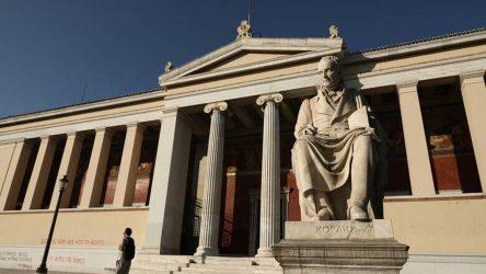 Ελληνικά πανεπιστήμια στα καλύτερα του κόσμου
