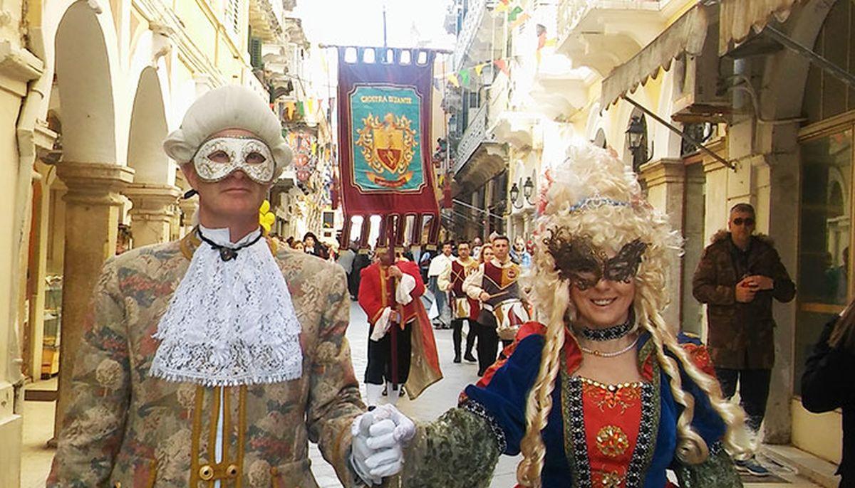 κέρκυρα καρναβάλι αποκριάτικες αποδράσεις