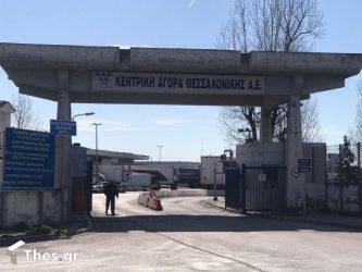 Το ΕΒΕΘ ζητά την επείγουσα στελέχωση του ιατρείου στην Κεντρική Αγορά Θεσσαλονίκης