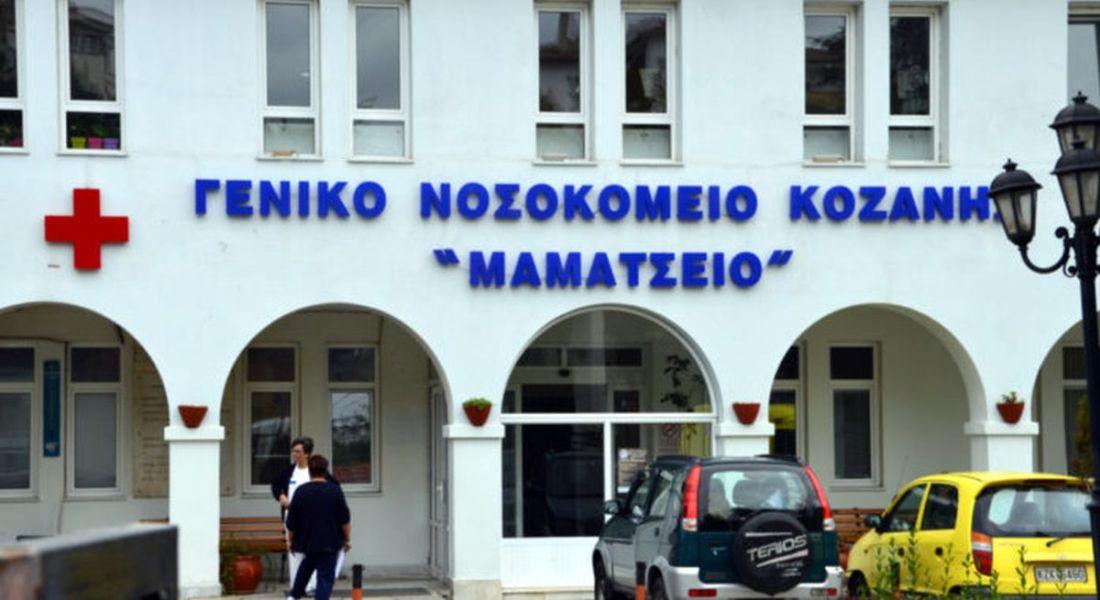 Κοζάνη κορονοϊός, καταγγελία Κοζάνη αστυνομικοί καραντίνα Δυτικής Μακεδονίας